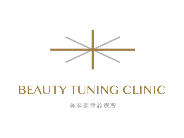 Beauty Tuning Clinic – 美容調律診療所 – 開院いたしました。