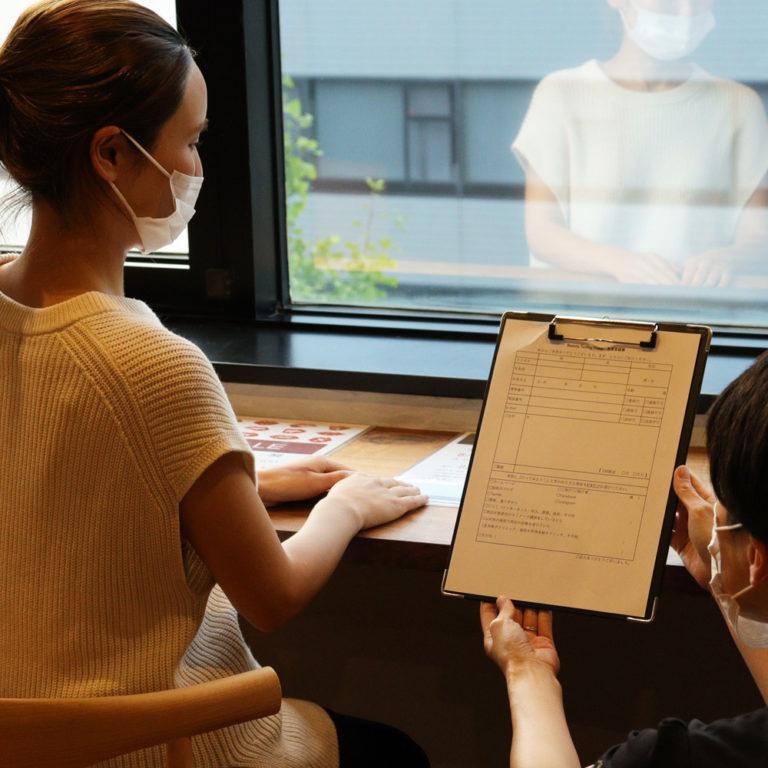 問診記載・洗顔・肌画像解析機